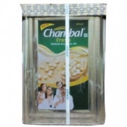 CHAMBAL REFINED OIL - SOYA BEAN , 15KG