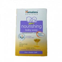 HIMALAYA NOURISHING BABY SOAP, 75G.