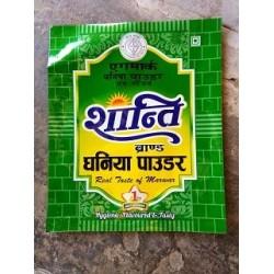 Shanti Dhaniya Powder 1 kg