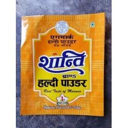 Shanti Haldi Powder 1 kg