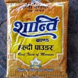 Shanti Haldi Powder 500 gms