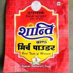 Shanti Mirch Powder 1 kg