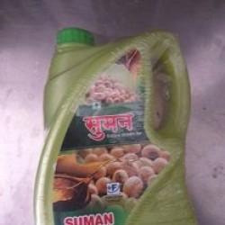 Suman Soyabean Oil 2 ltr
